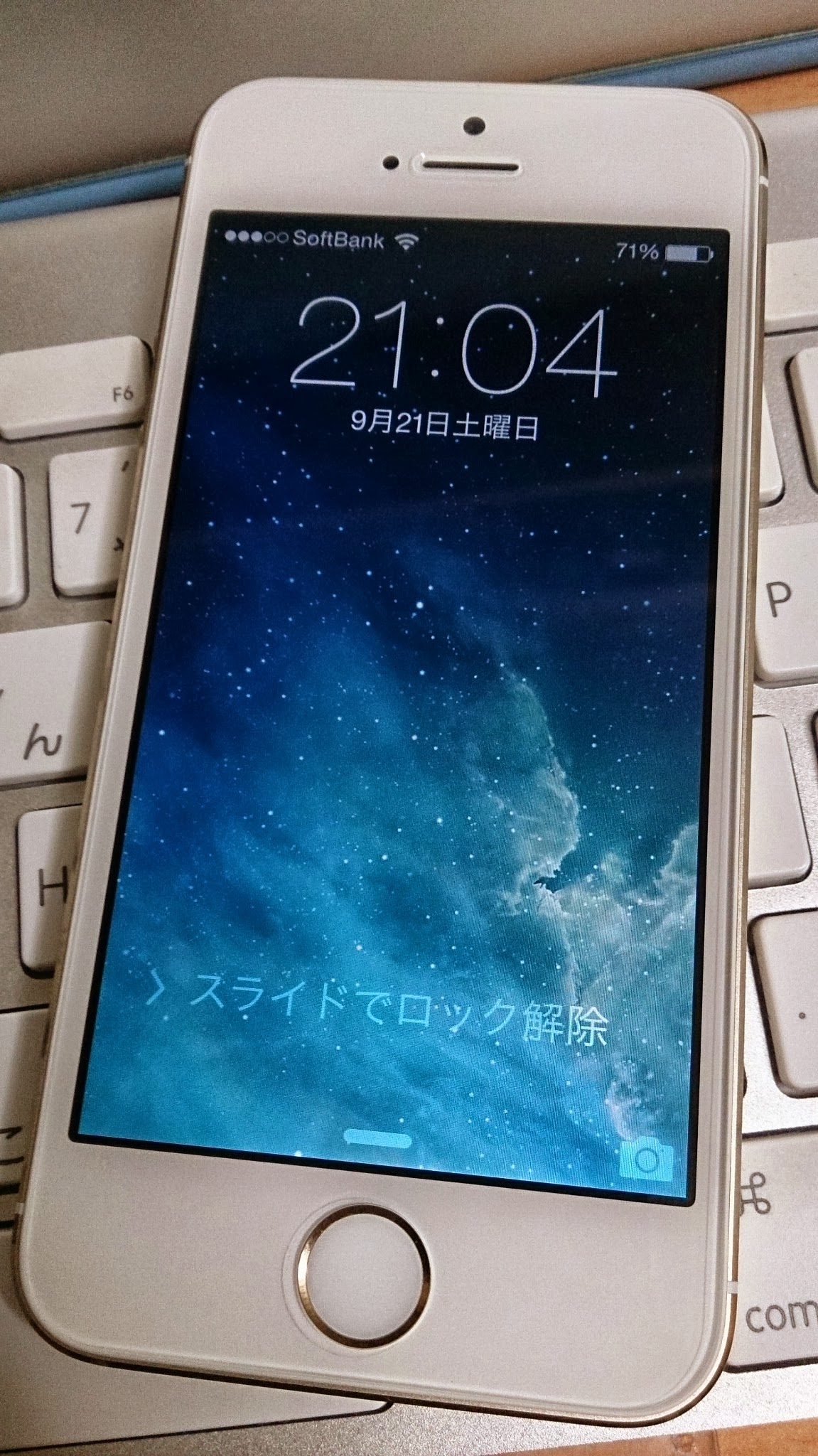 iPhone 5sシャンパンゴールド