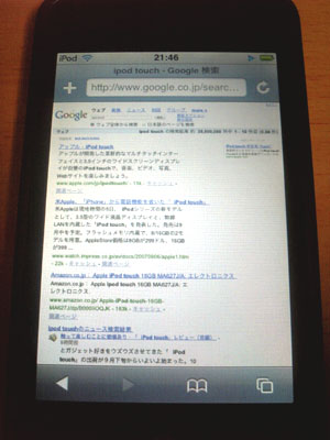 iPod touch safari