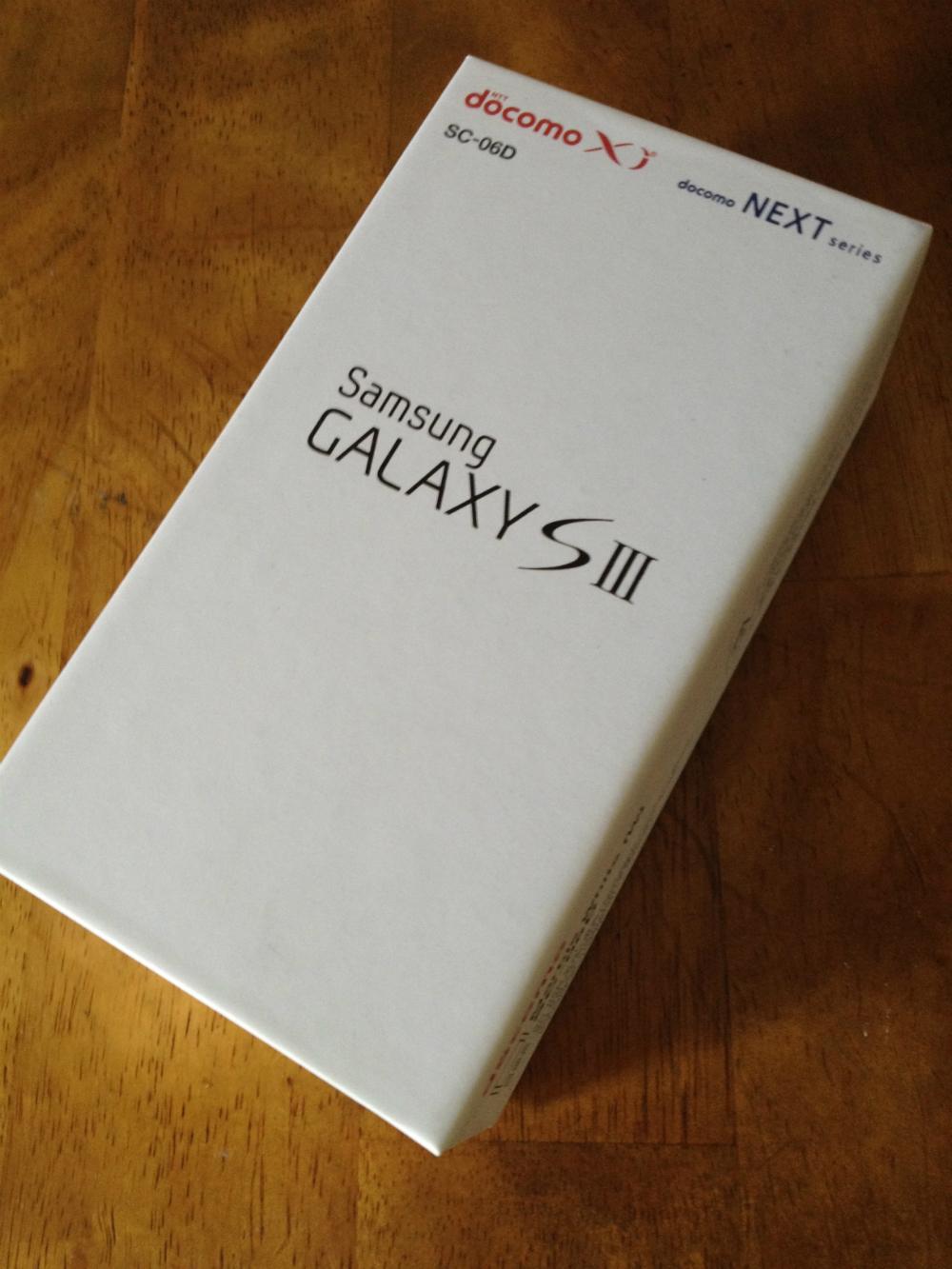 Galaxy SⅢ 箱