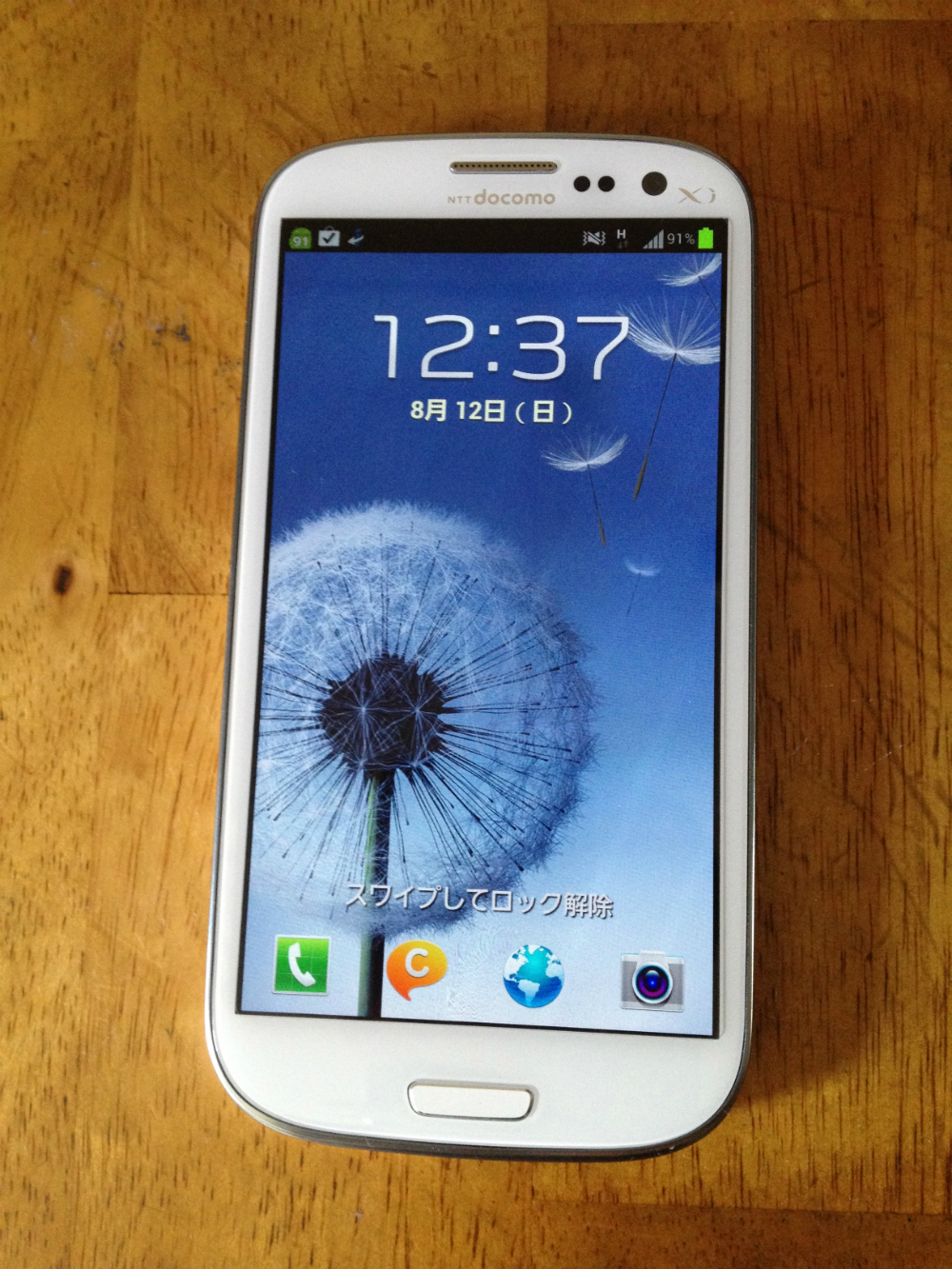 Galaxy SⅢ