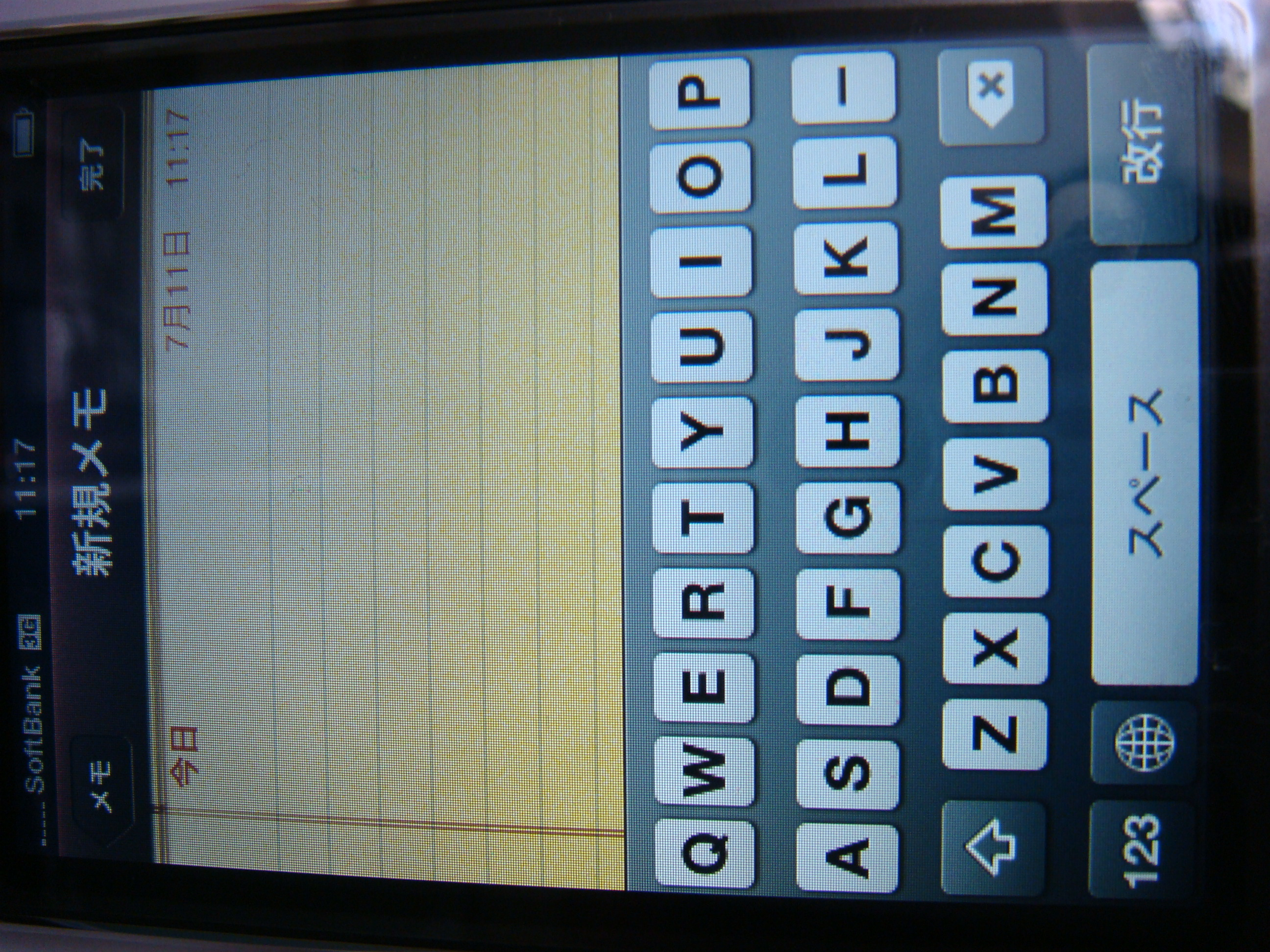 iPhone 3G キーボード入力
