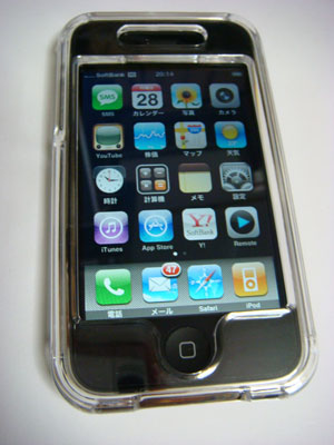 TUNESHELL for iPhone 3G