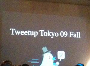 Tweetup Tokyo 09 Fall